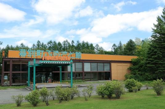 遊ぶ・学ぶ|幕別町観光物産協会